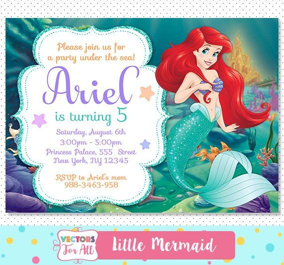 Little Mermaid Invitation Party Invite Birthday Lit