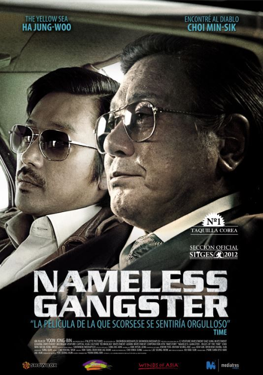 "Póster español de ""Nameless Gangster"" 映画 ポスター, 韓国 映画, ポスター"