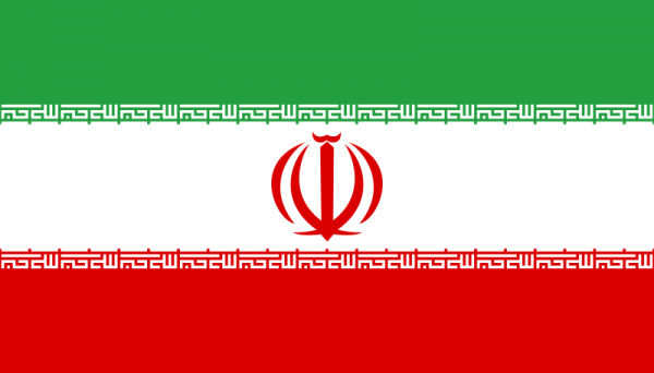Gmail Restored In Iran Youtube Block Continues The Tech Journal Iran Flag Book Worth Reading Iran