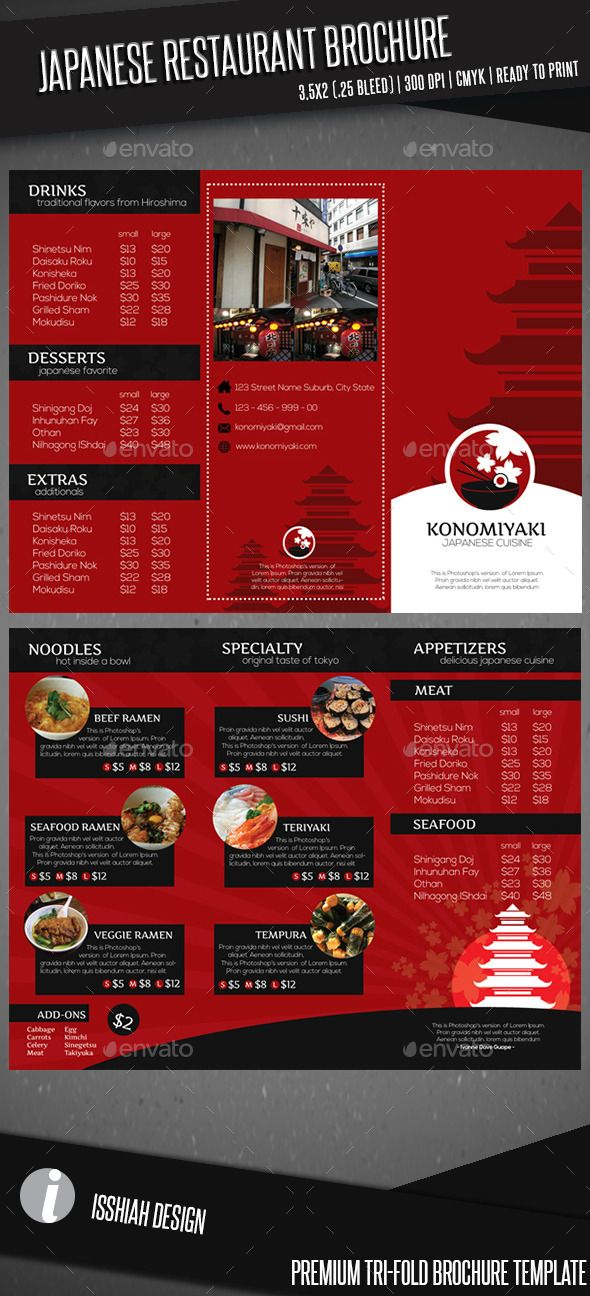 japanese restaurant brochure trifold photoshop psd ramen teriyaki available here