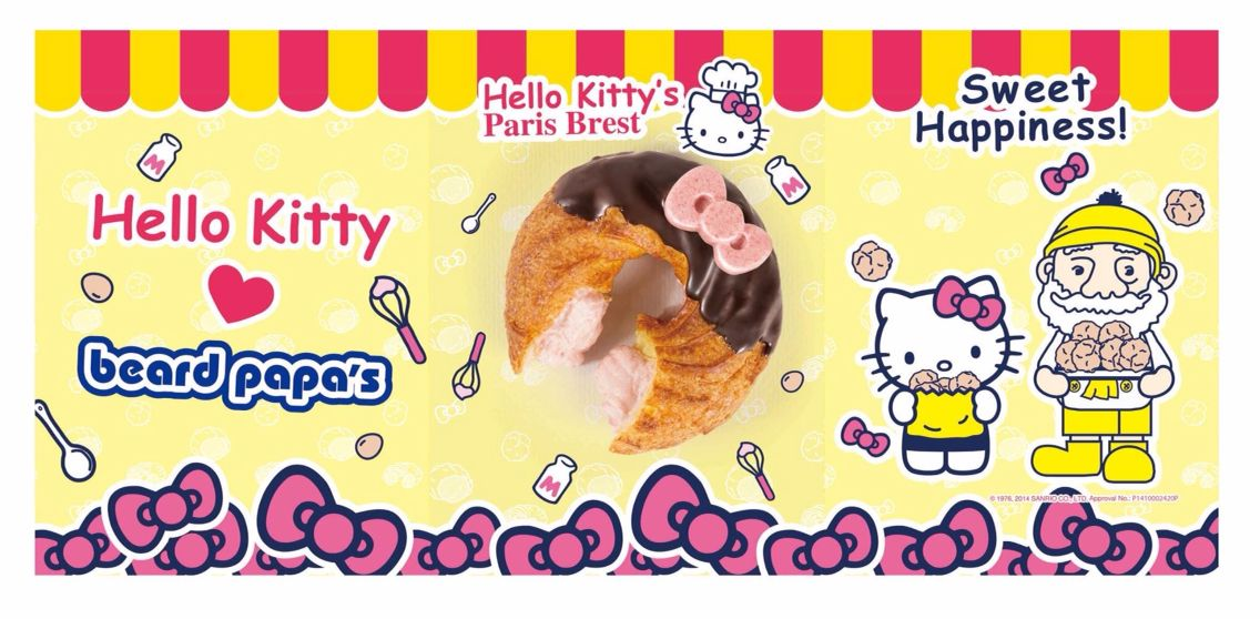 HelloKitty x Beard Papa available only in Hong Kong!!
