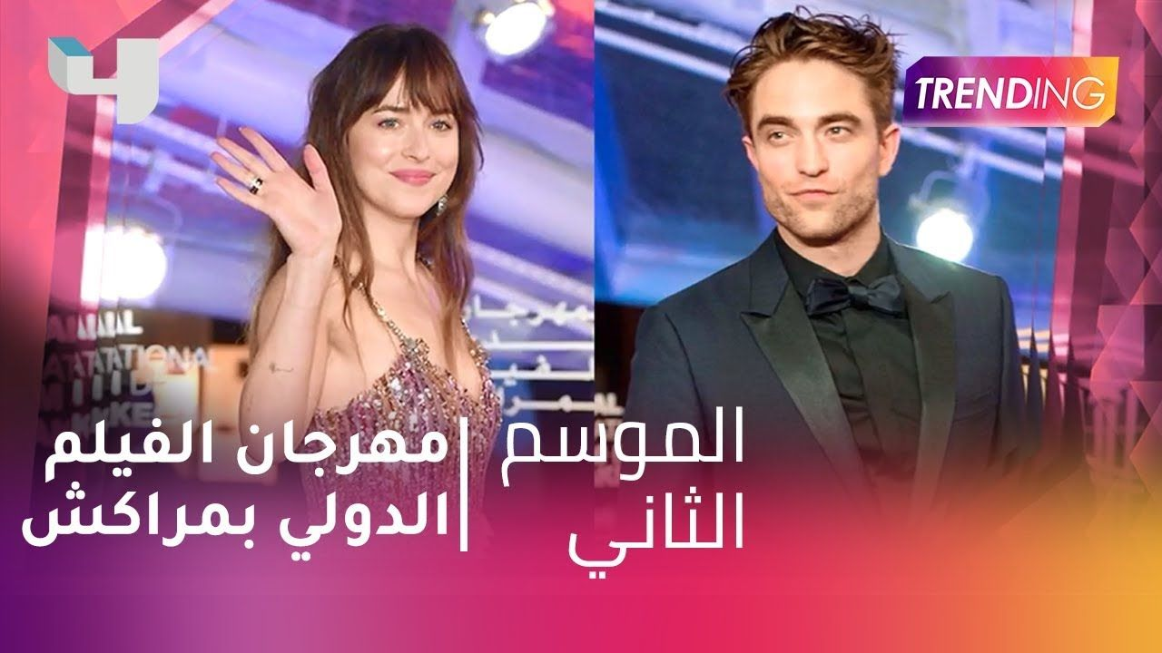 Mbctrending حضور لافت لأبرز نجوم العالم في مهرجان مراكش السينمائي وإط Robert Pattinson Movie Posters Movies
