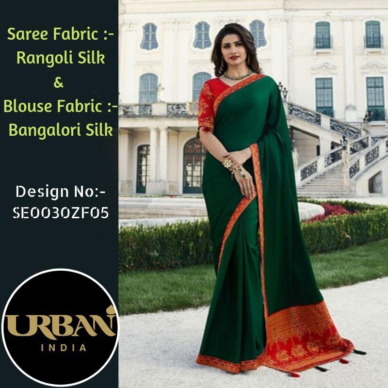 Rangoli Silk Saree | Indie kleidung