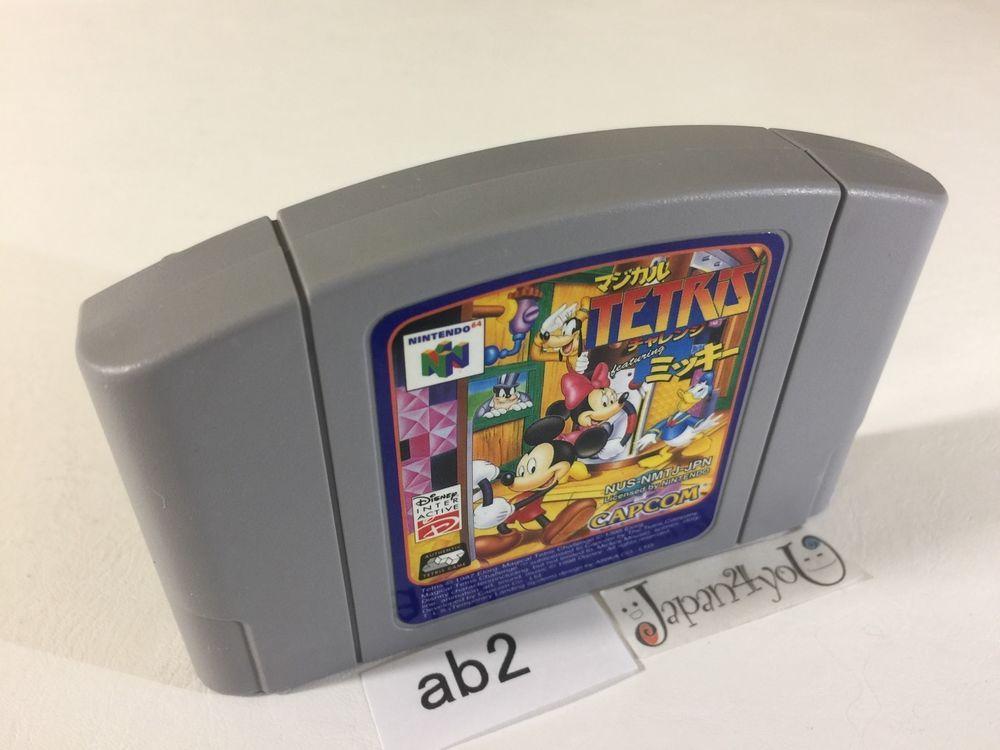 ab0002 Magical Tetris Challenge Featuring Mickey Nintendo 64