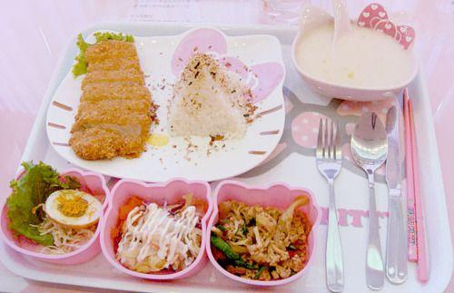 japanese food tumblr