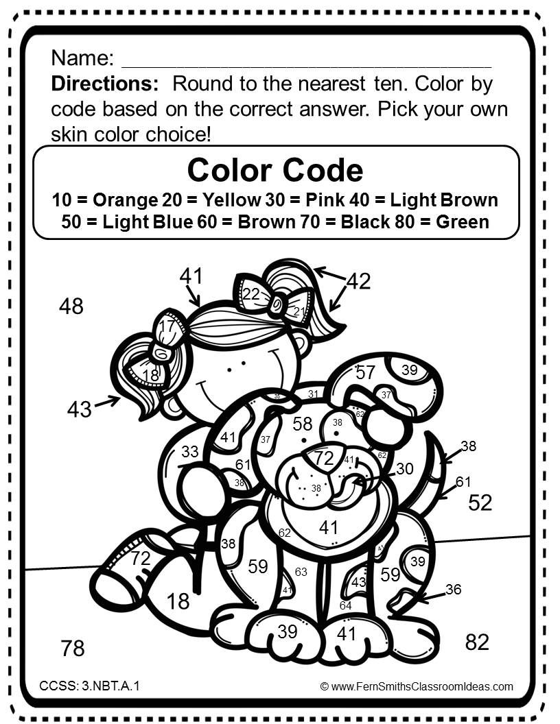 Color Your Answers Printables - Rounding to the Nearest Ten or Hundred 3.NBT.A.1  FIVE printables tha…   Go math [ 1056 x 816 Pixel ]