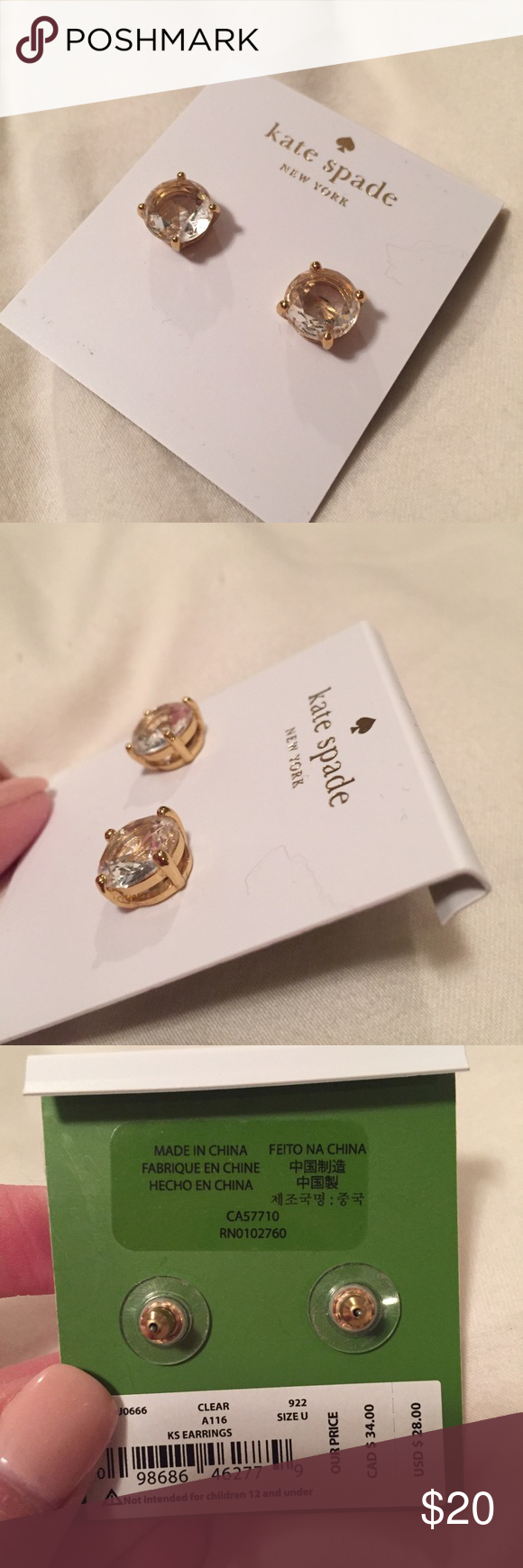 Kate Spade Stud Earrings NWT These adorable Kate Spade studs are in the perfect accessory! Jewelry Earrings