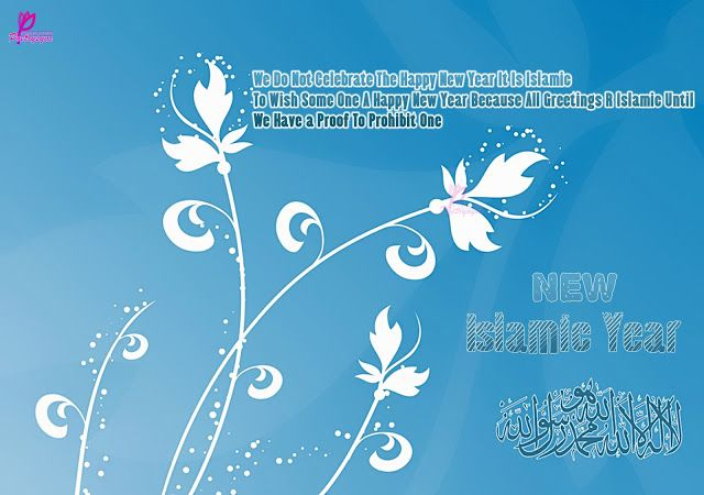 Poetry Islamic New Year Celebration Wallpapers With Quotes New Delectable Quotes For Wishing New Year