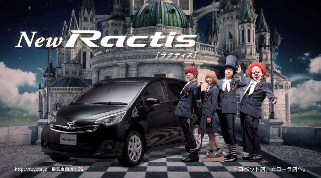 SEKAI NO OWARI x Toyota New Ractis