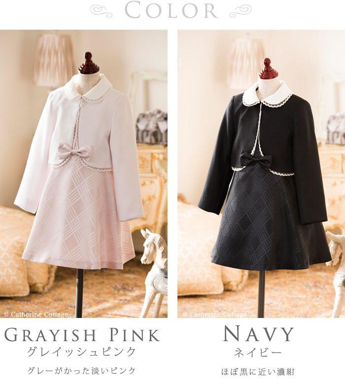 eb953b20cb6d4 流行のドレス · 商品番号: TK1082 子供スーツ ボレロカーディガン ワンピース2点セット アンサンブル  子供