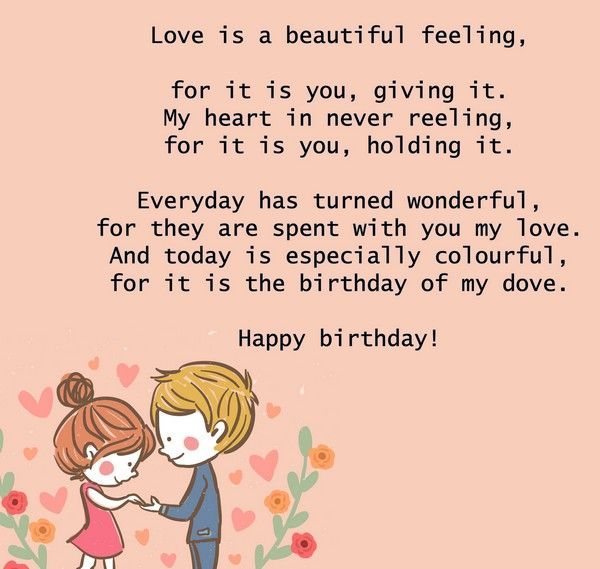 Birthday Poems For Friends 1