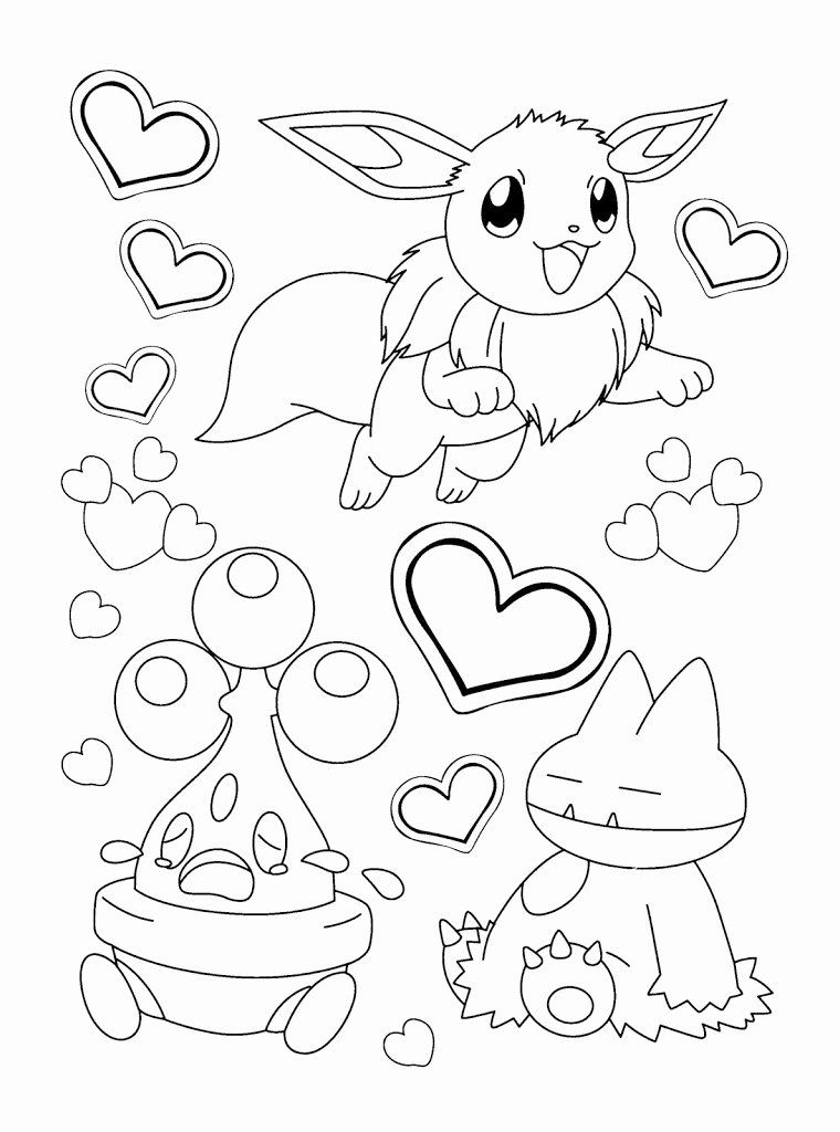 Kawaii Pokemon Coloring Pages New Best Pokemon Cards Legendary Ex Full Art Coloring Pages In 2020 Pokemon Coloring Pages Pokemon Coloring Coloring Pages