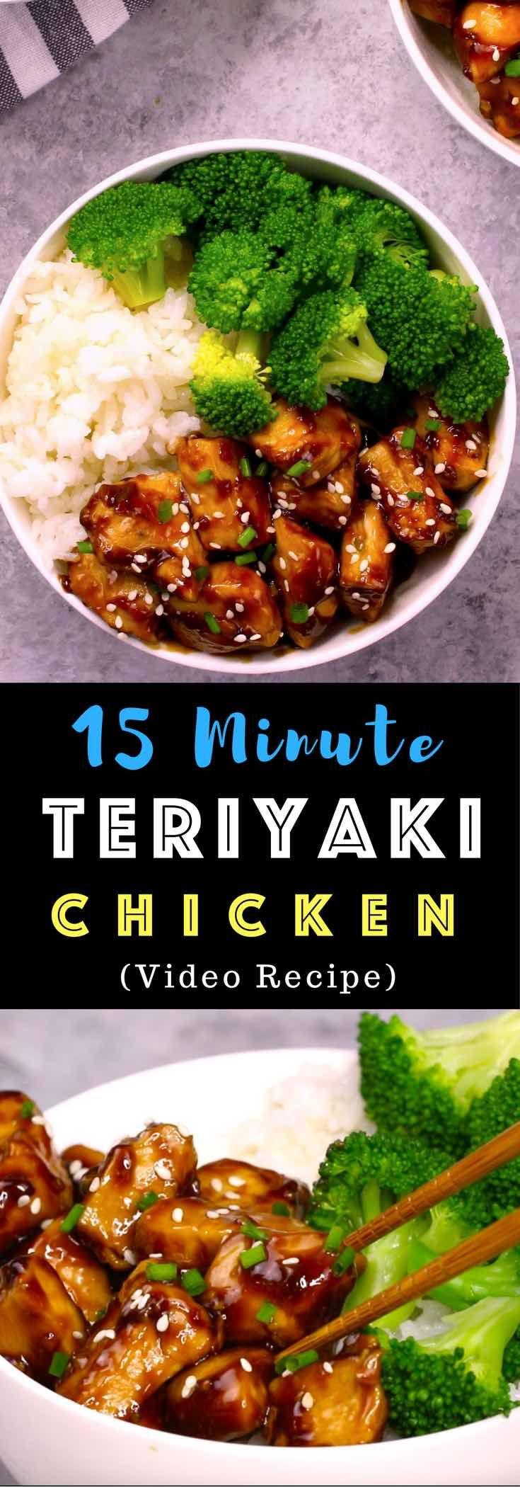 Easy Teriyaki Chicken (with Video) - TipBuzz