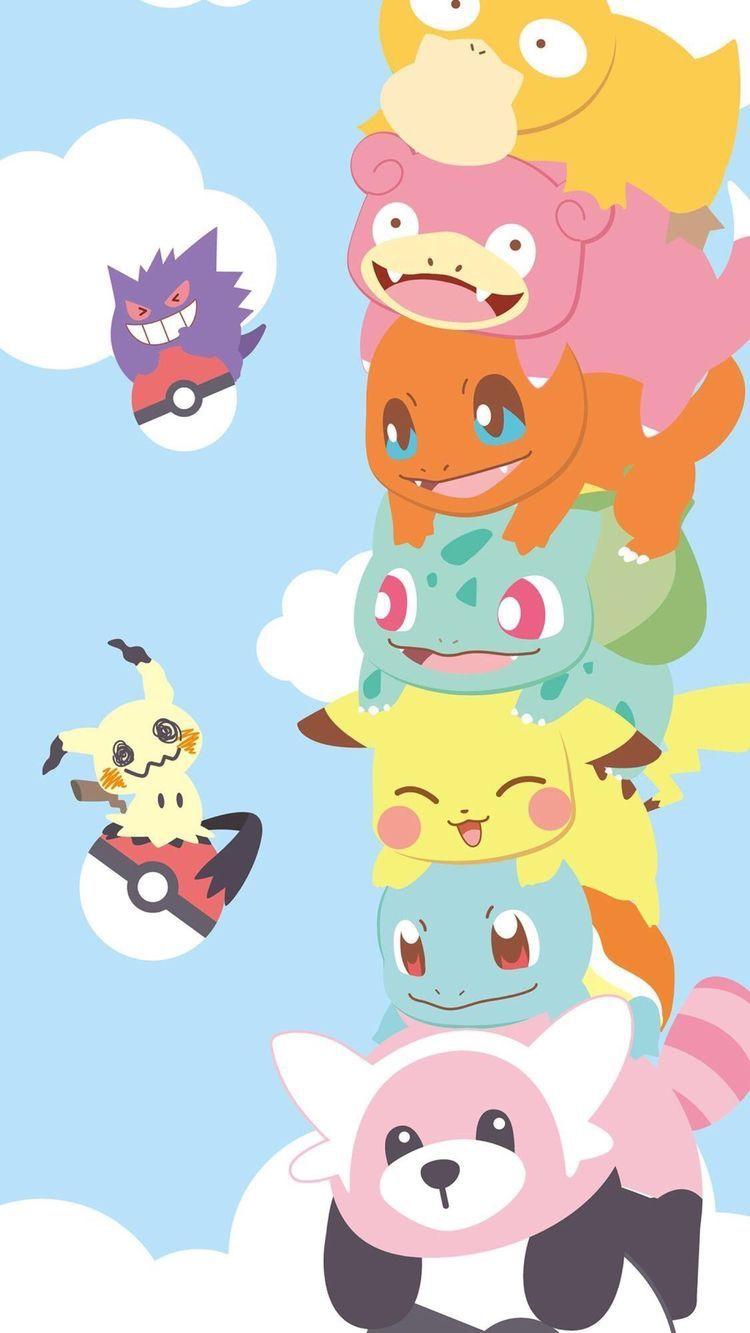 Its Just So Cute And Like Animated In 2020 Cute Pokemon Wallpaper Pokemon 150 Pokemon