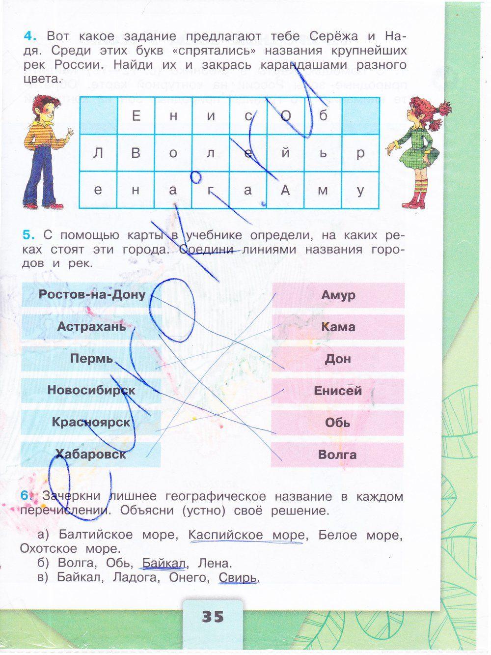Ответы на учебник по математики б.п.гейдман и.э.мишарина е.а.зверева 3 класс