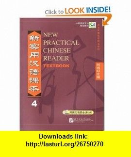 New practical chinese reader vol 4 textbook chinese edition 4 textbook chinese edition 9787561913192 liu xun isbn 10 7561913192 isbn 13 978 7561913192 tutorials pdf ebook torrent downloads fandeluxe Gallery