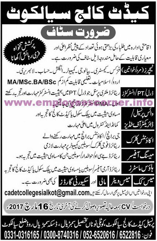 Academy Advertisement Sample In Urdu