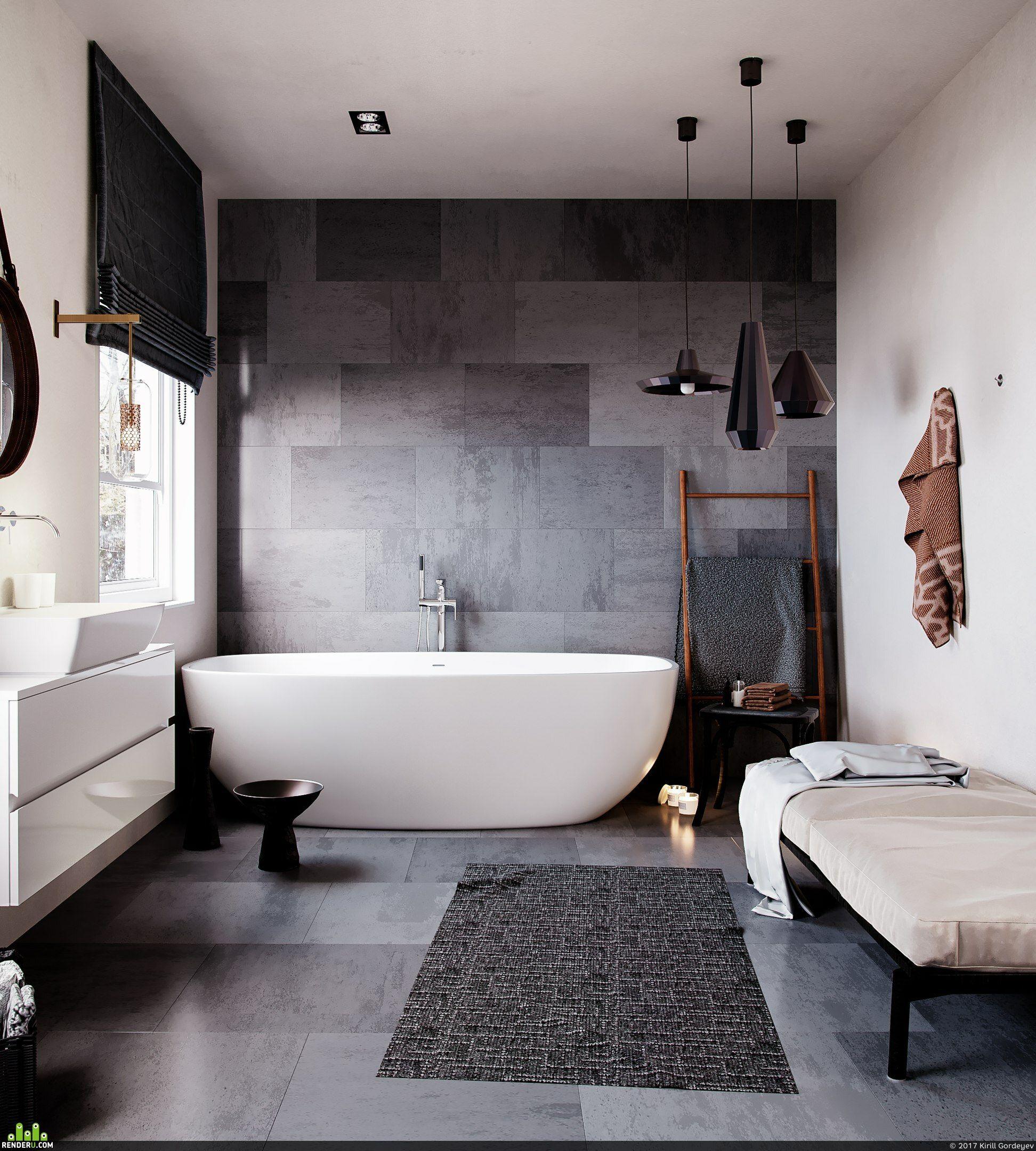 Boden Fliesen Teppich Wohnaccessoires Modern Badezimmer Grau Einrichten Ideen Wohntrends Innendesign Bathroo Badezimmer Grau Badezimmerboden Badezimmer