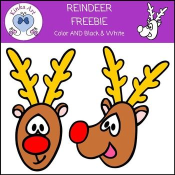 christmas reindeer clip art freebie