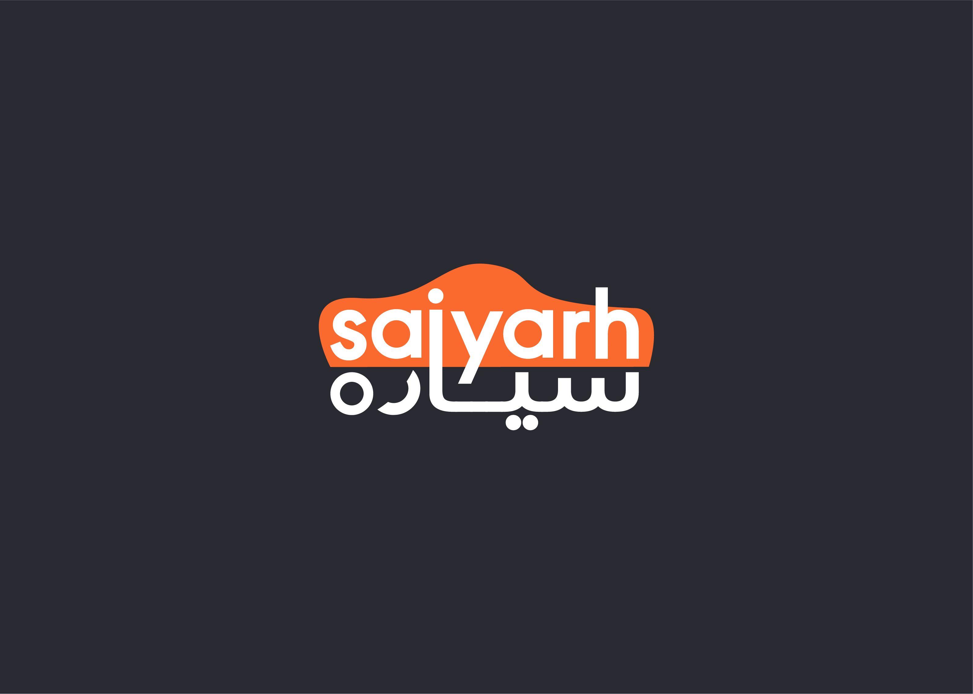 Saiyarh Logo Design For Online Car Rental Service Online Car Rental Logo Design Online Cars