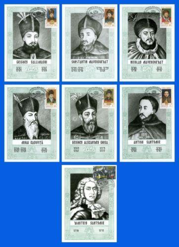 MOLDOVA. Moldovan Rulers - 2001. Official Maximum Cards set (7 pcs)