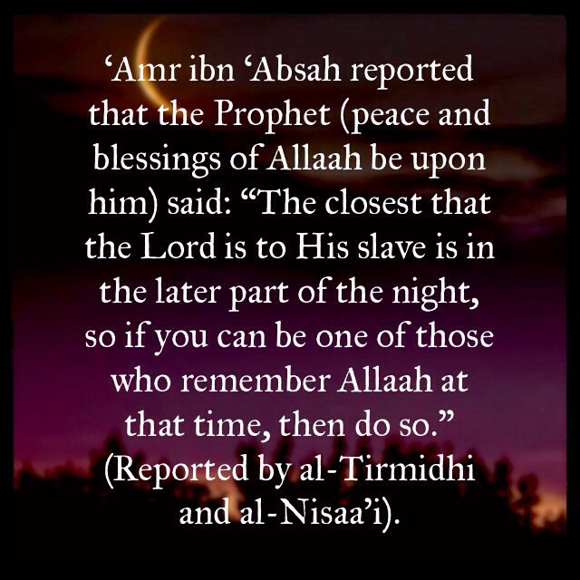 The virtue of praying at night. #Islam, #Hadith, #Qiyam, #Tahajjud, #Tahajud