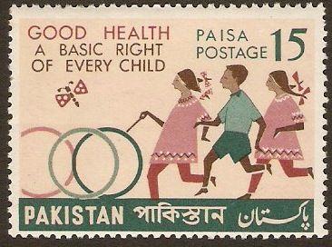 Resultado de imagem para pakistan postage stamps