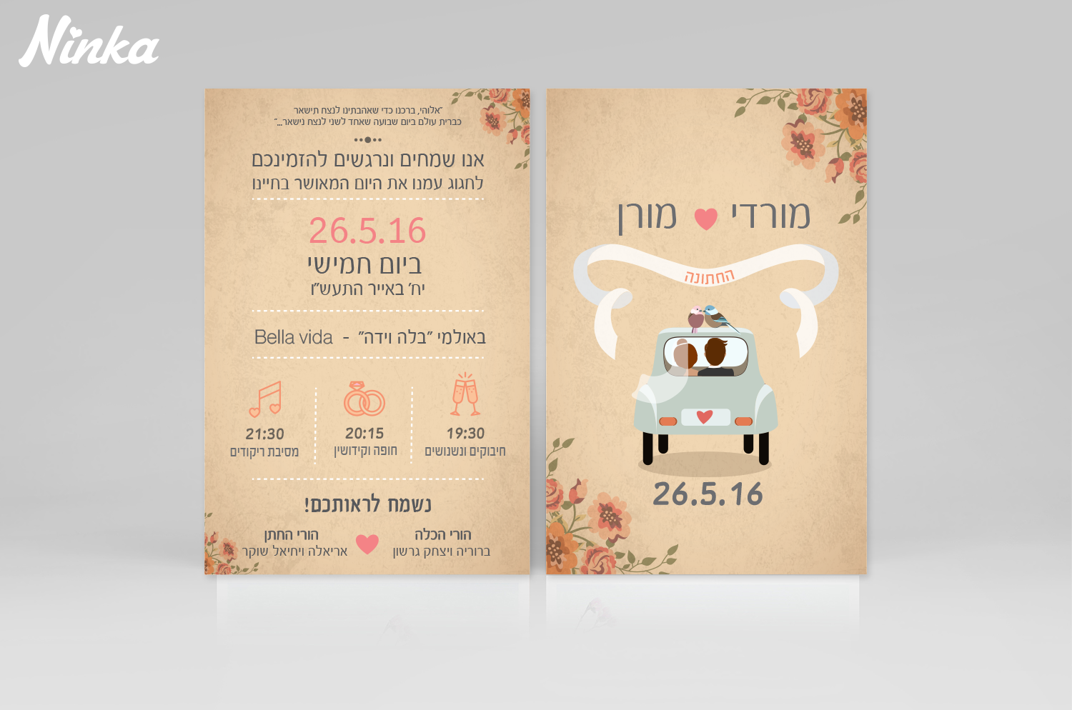 Pin By Noy Mozes On Wedding Invitations A A A