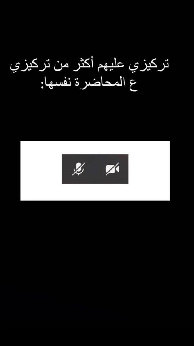 Pin By Amna Rashid A R Al Buainain On ايشي In 2020 Funny Quotes For Instagram Funny Words Funny Arabic Quotes