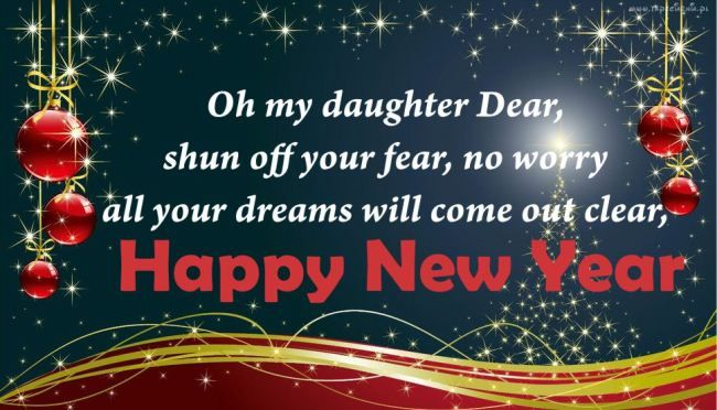 2017 happy new year message 2017 happy new year wishes and quotes happy new year greeting cards text happy kid thoughts pinterest messages texts and