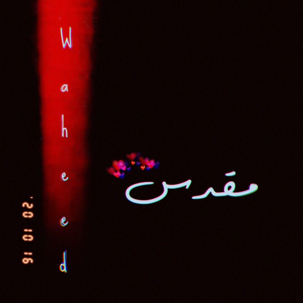 Muqaddas Waheed Neon Signs Alphabet Neon