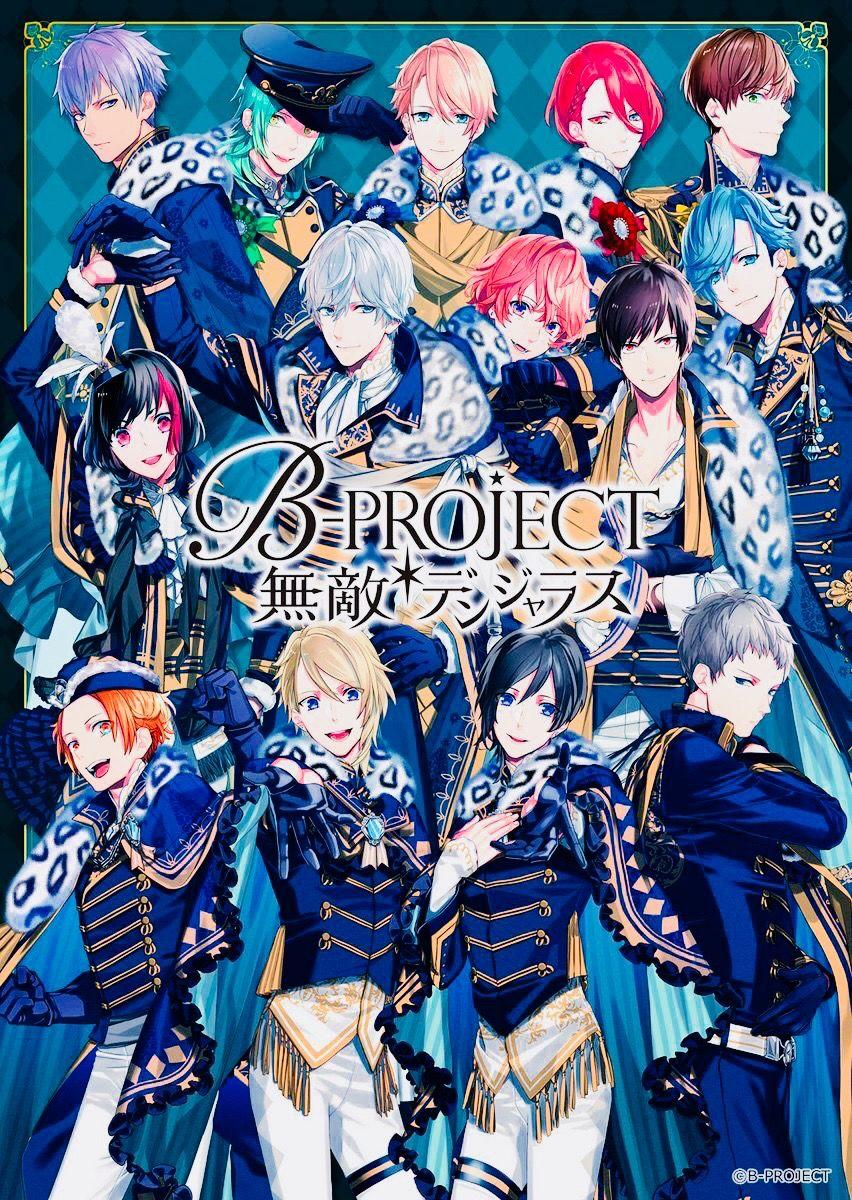 Pin by 🎀Katrina🎀 on Anime Projects, Anime, Anime boy