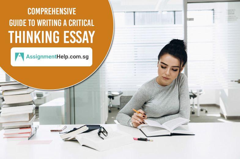 Online short essays in english