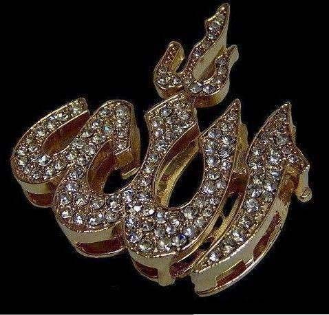 Allah Text Pic Islamic Wallpaper Allah Islam