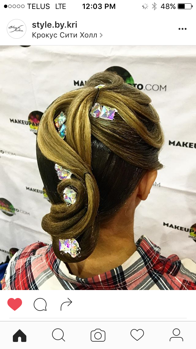 50 Awesome Ballroom Dance Hairstyles