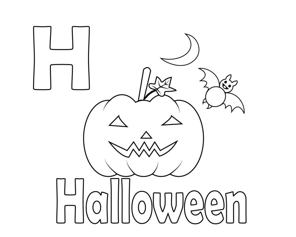 Free Printable Letter H Coloring Pages Free Coloring Pages Bear Coloring Pages Heart Coloring Pages