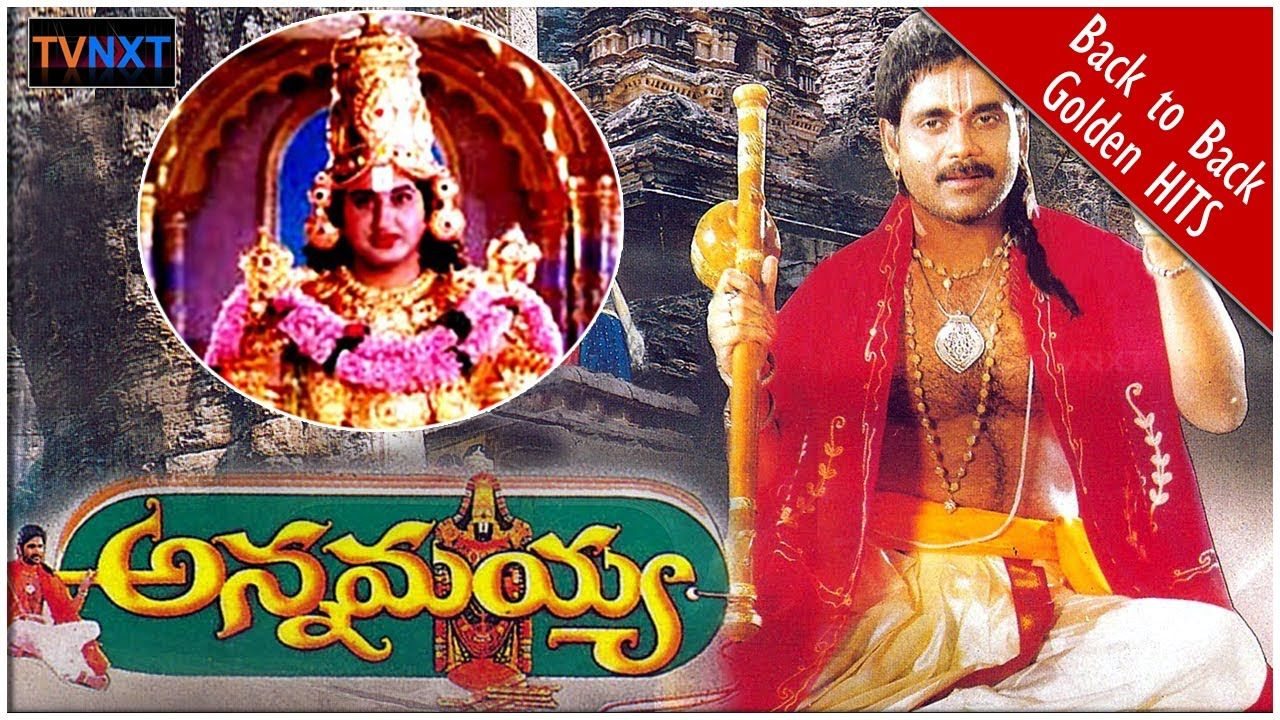Annamayya telugu movie ringtones free download security monitor.