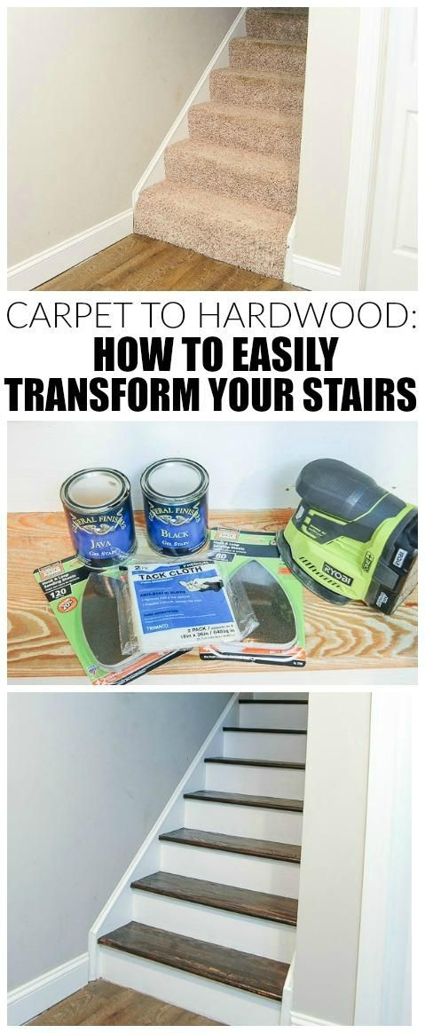 How to Replace Carpet with Hardwood