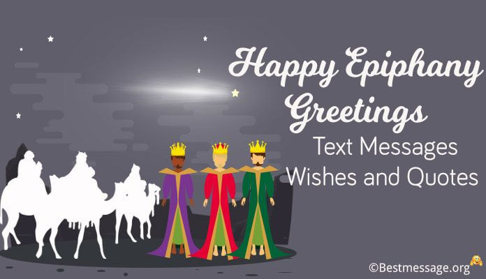 Happy epiphany greetings text messages wishes and quotes events happy epiphany greetings text messages wishes and funny quotes epiphany greetings text messages wishes religious love m4hsunfo