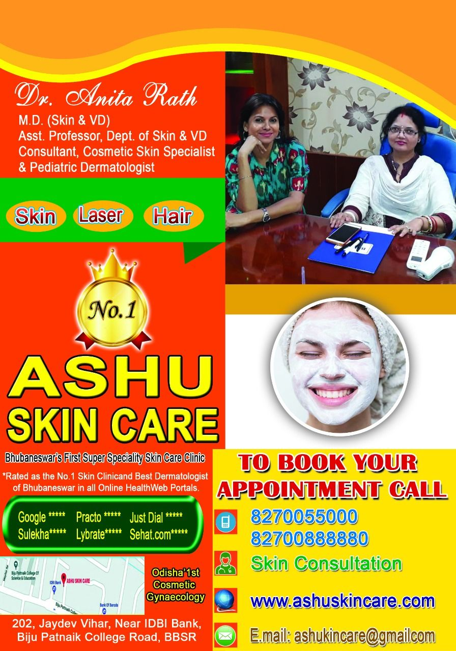 Trichology Clinic In Bhubaneswar Skin Specialist In Odisha Skin Specialist Skin Care Clinic Skin And Hair Clinic
