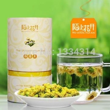 Aliexpress Com Buy Top Grade First Lot Picked White Chrysanthemum Flower Tea Superfine Tender Chrysanthe Flower Tea Chrysanthemum Flower White Chrysanthemum