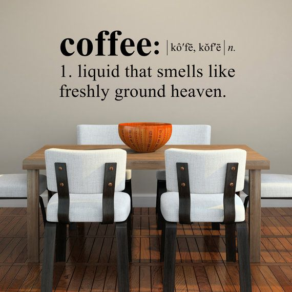 Coffee Wall Decal Dictionary definition Decal Coffee