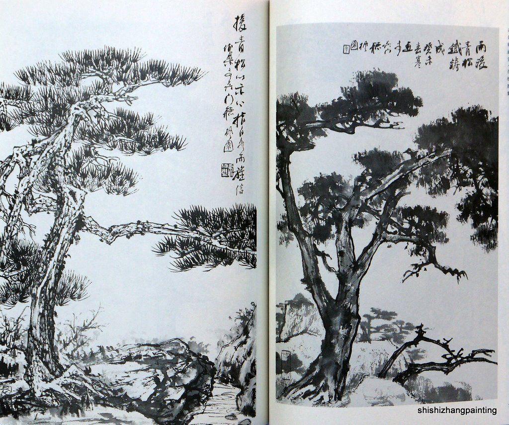 "Chinese Book ""Album of 100 Paintings of Pine Tree"" Oriental Asian Brush Ink Art | eBay"
