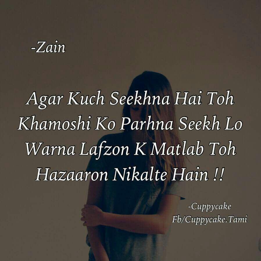 Punjabi Quotes Hindi Quotes Sad Quotes Dear Zindagi Dil Se Crush Quotes Dear Diary Deep Words Sagittarius