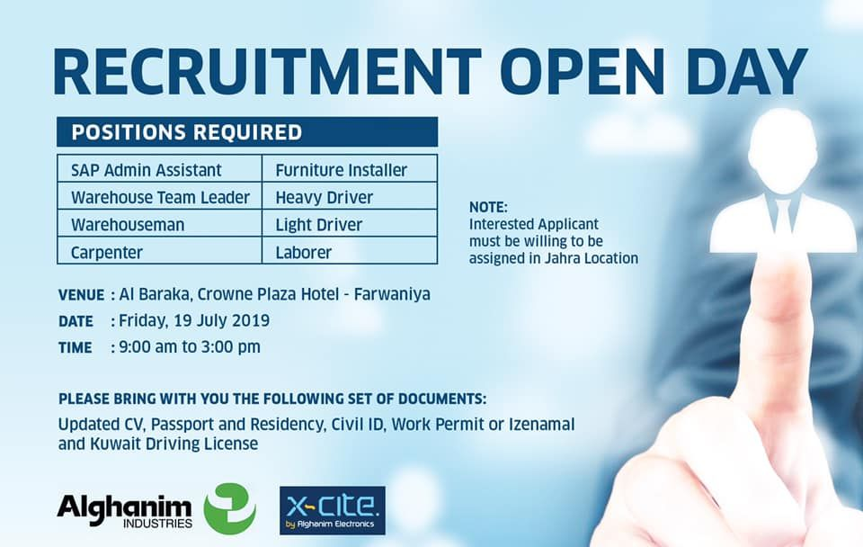 Recruitment Open Day Alghgninim Xcite Iiq8 Jobs Indianinq8 Indianinq8 Com Iiq8 Jobs Jobs In Kuwait Job Vacancy In Kuw Recruitment Admin Assistant Job