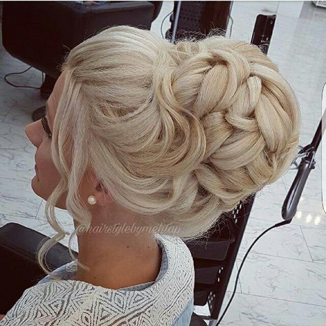 Праздничная прическа на длинные волосы | Прически ...