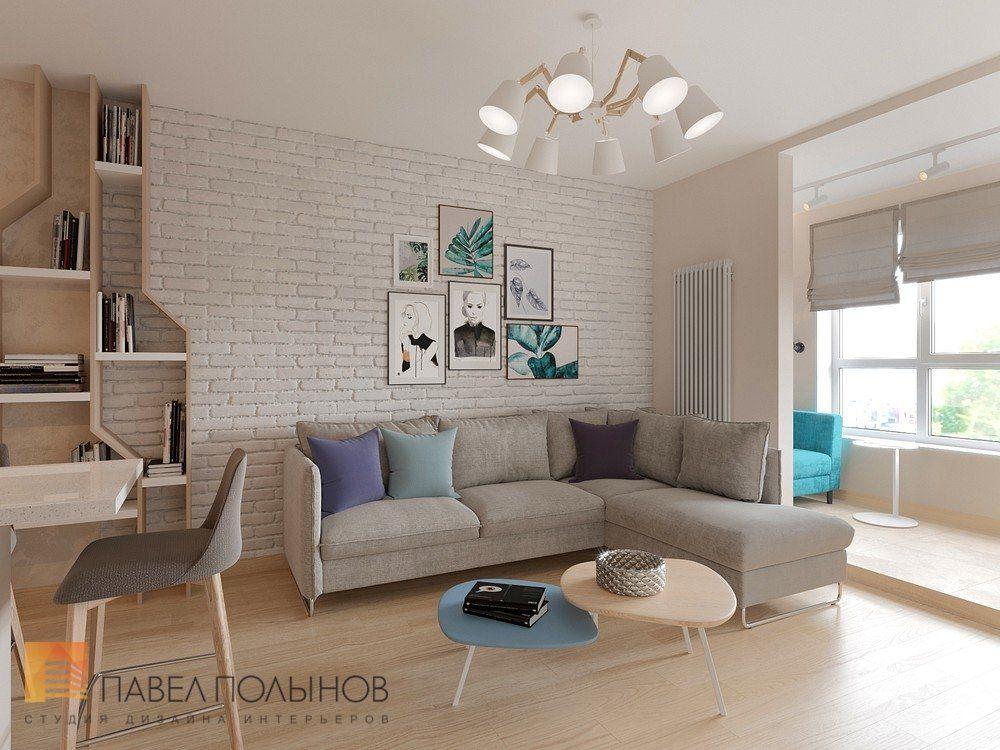 Фото гостиная из проекта «Дизайн квартиры-студии в ...