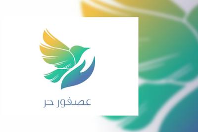 أخبار و إعلانات مسرحية عصفور حر جدة Blog Posts Blog Post