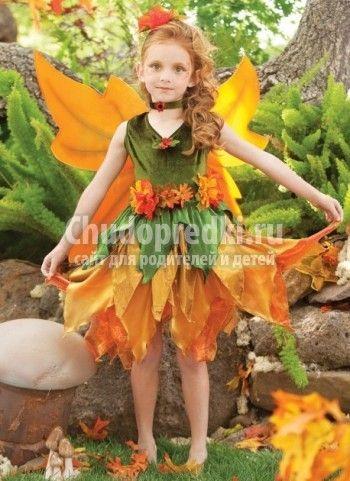 Осенний бал: платья своими руками