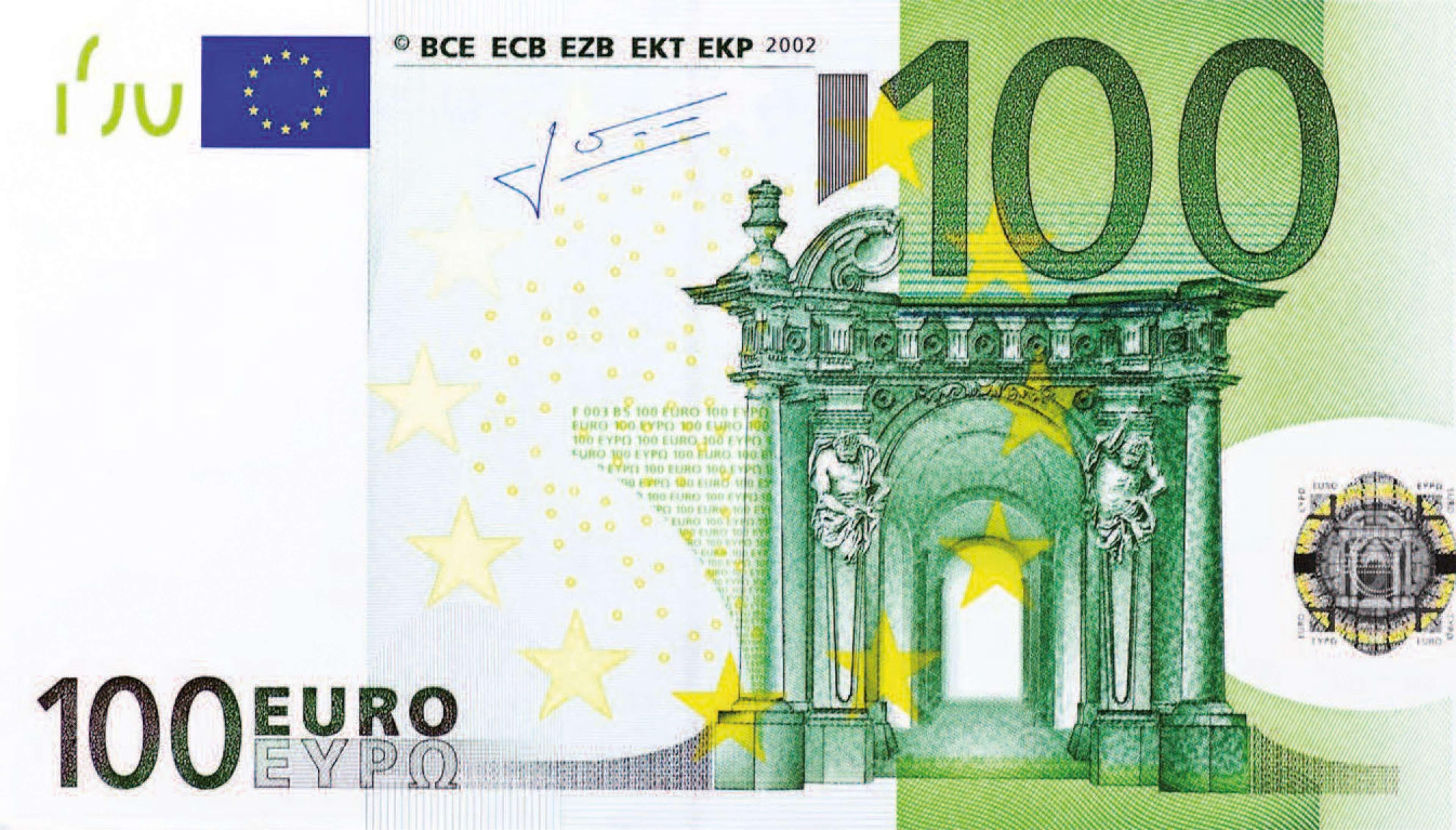 деньги 100 кредит